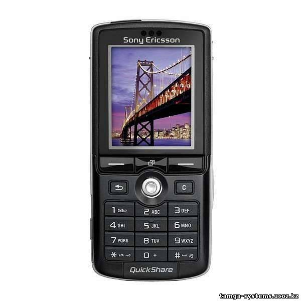 Sony ericsson k750i pc suite, free sony ericsson k750i pc suite software downloads, page 3